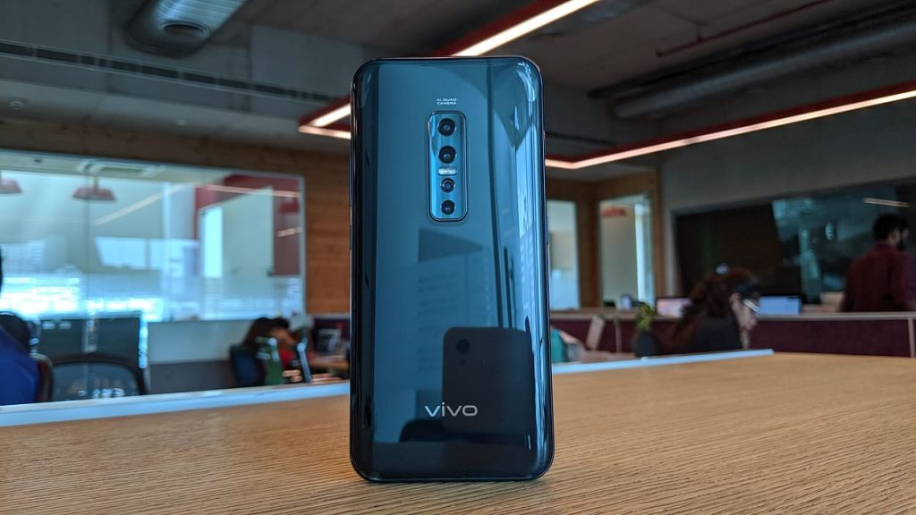 VIVO MOBILE FROM YOUR HOME